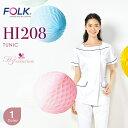 ショッピングワコール 白衣 ワコール フォーク hi208 チュニック 女性用
