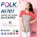 ショッピングワコール 【ワコール】レディスジップスクラブ HI701【FOLK/フォーク】 セール