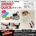 Jinriki_5