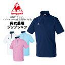 【5,400円以上ご購入で送料無料】スポーティでお洒落な半袖ジップシャツ(Unisex) UZl