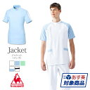 It is Le Coq white robe men Casey type side fastener stretch knit des-qnm1001 [and I write a review free shipping]