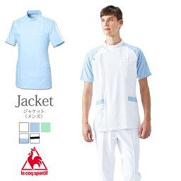 【ケーシー白衣】メンズ ストレッチ 白衣 サイドファスナー バニラ バニラ-ネイビー ブルー グリーン バニラ-ブルー 医療 医師