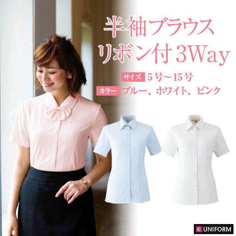 E uniform rakuten global market ladies 39 short sleeved for Spa uniform norge