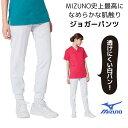 楽天ユニフォームのe-UNIFORM【送料無料】ミズノ2017新商品 ジョガーパンツ(白衣) 男女兼用 MZ0122-1【SS〜5L】