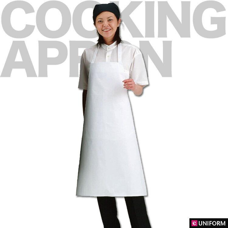 【飲食店】【エプロン Apron】胸付前掛け(首掛) 綿100% bel001【白】 bel001