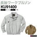 Sae-ku91400