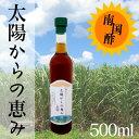 【鹿児島県】さとうきびから作られた伝統の味 きび酢 太陽からの恵み 500ml【南国酢】
