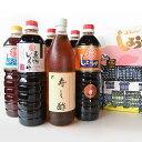 【ふるさと納税】たなばたの里 ラーメン ・よろ酢詰め合わせセット(20食入) 九州 福岡 とんこつ しょうゆ みそ トマト 送料無料