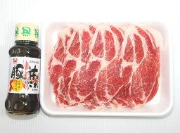 (福岡県朝倉市) 豚丼セット