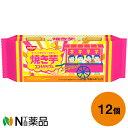 日清シスコ 焼き芋 ココナッツサブレ 20枚入×12袋セット【送料無料】