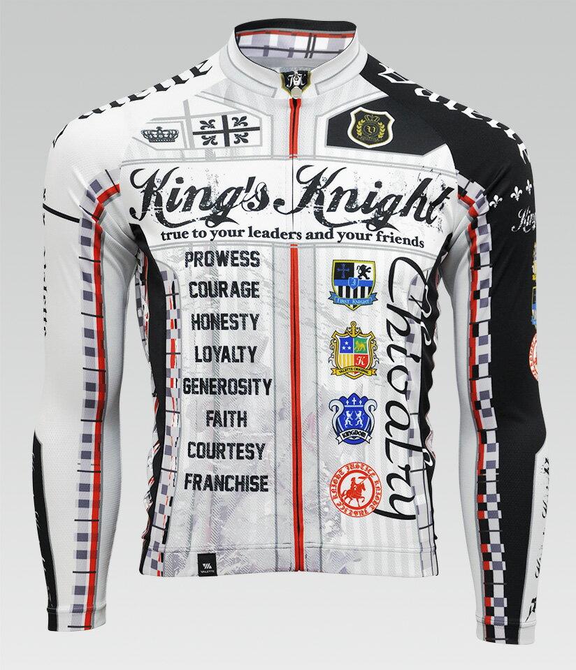 【VALETTE/バレット】King's Knight(キングスナイト)長袖ジャージ【サイクルジャージ/サイクルウェア/自転車/レプリカ/サイクル/ロードバイク/ウェア/ユニフォーム/ランニングウェア/フィットネスウェア】 サイクルウェアブランド【バレット】長袖ジャージサイクルウェア/サイクルジャージ/ロードバイク