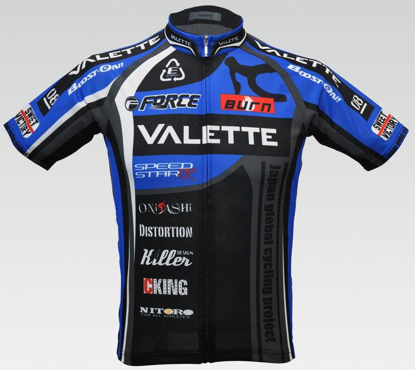 【VALETTE/バレット】SPEEDII FORCE(スピードII フォース)BLUE(ブルー) 半袖 VALETTE A-LINE【サイクルジャージ/サイクルウェア/自転車/レプリカ/サイクル/ロードバイク/ウェア/ユニフォーム/ランニングウェア/フィットネスウェア】 【バレット】半袖ジャージ VALETTE A-LINEサイクルウェア/サイクルジャージ/ロードバイク