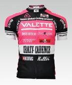 【VALETTE/バレット】SPEED (スピード)PINK(ピンク) 半袖 VALETTE A-LINE【サイクルジャージ/サイクルウェア/自転車/レプリカ/サイクル/ロードバイク/ウェア/ユニフォーム/ランニングウェア/フィットネスウェア】