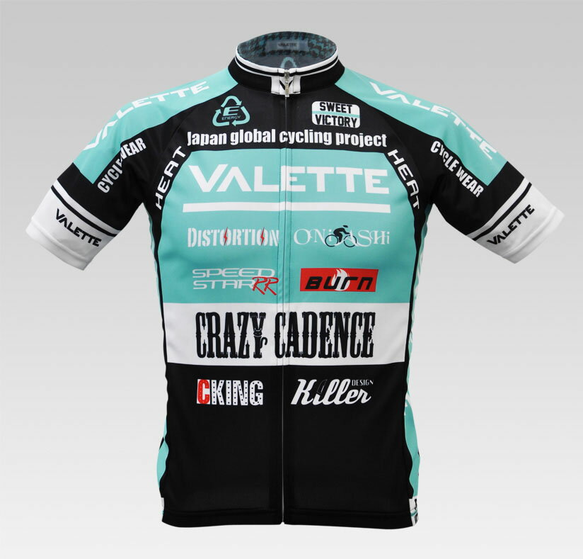 【VALETTE/バレット】SPEED (スピード)Celeste(チェレステ) 半袖 VALETTE A-LINE【サイクルジャージ/サイクルウェア/自転車/レプリカ/サイクル/ロードバイク/ウェア/ユニフォーム/ランニングウェア/フィットネスウェア】ビアンキ/Bianchi 【バレット】半袖ジャージ VALETTE A-LINEサイクルウェア/サイクルジャージ/ロードバイク