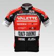 【VALETTE/バレット】SPEED (スピード)RED(レッド) 半袖 VALETTE A-LINE【サイクルジャージ/サイクルウェア/自転車/レプリカ/サイクル/ロードバイク/ウェア/ユニフォーム/ランニングウェア/フィットネスウェア】