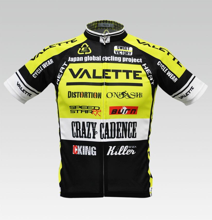 【VALETTE/バレット】SPEED (スピード)Lime yellow(ライムイエロー) 半袖 VALETTE A-LINE【サイクルジャージ/サイクルウェア/自転車/レプリカ/サイクル/ロードバイク/ウェア/ユニフォーム/ランニングウェア/フィットネスウェア】 【バレット】半袖ジャージ VALETTE A-LINEサイクルウェア/サイクルジャージ/ロードバイク