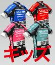 【VALETTE/バレット】SPEED KIDS (スピード キッズ) 半袖 VALETTE A-LINE【子供サイズ/サイクルジャージ/サイクルウェア/自転車...