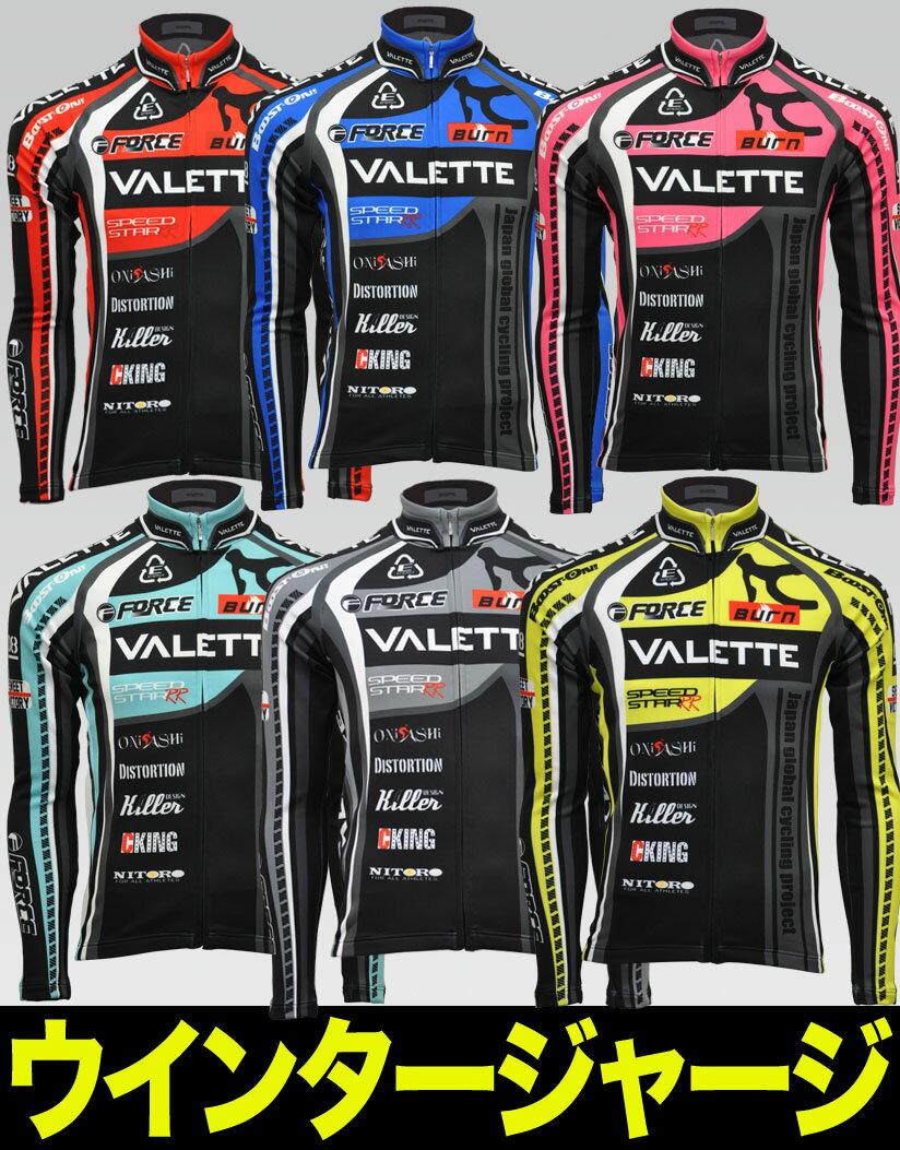 【VALETTE/バレット】SPEEDII FORCE (スピード2 フォース) 全6色 ウインタージャージ VALETTE A-LINE【サイクルジャージ/サイクルウェア/自転車/レプリカ/サイクル/ロードバイク/ウェア/ユニフォーム/ランニングウェア/フィットネスウェア】 【バレット】ウインタージャージ VALETTE A-LINEサイクルウェア/サイクルジャージ/ロードバイク