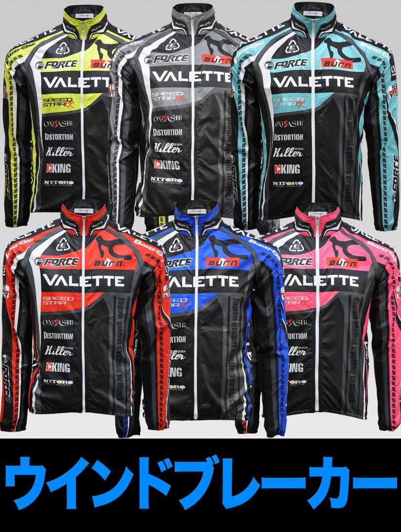 【VALETTE/バレット】SPEEDII FORCE (スピード2 フォース)全6色 ウインドブレーカー VALETTE A-LINE【サイクルジャージ/サイクルウェア/自転車/レプリカ/サイクル/ロードバイク/ウェア/ユニフォーム/ランニングウェア/フィットネスウェア】 【バレット】ウインドブレーカー VALETTE A-LINEサイクルウェア/サイクルジャージ/ロードバイク