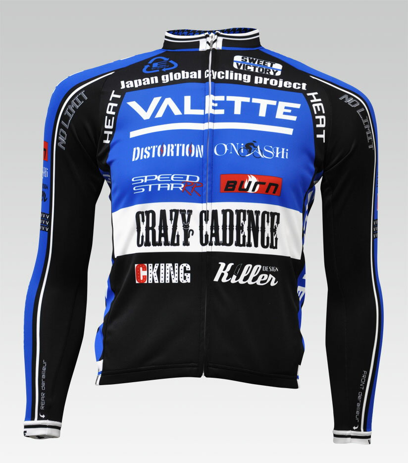 【VALETTE/バレット】SPEED (スピード)BLUE(ブルー) 長袖 VALETTE A-LINE【サイクルジャージ/サイクルウェア/自転車/レプリカ/サイクル/ロードバイク/ウェア/ユニフォーム/ランニングウェア/フィットネスウェア】 【バレット】長袖ジャージ VALETTE A-LINEサイクルウェア/サイクルジャージ/ロードバイク