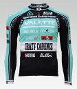 【VALETTE/バレット】SPEED (スピード)Celeste(チェレステ) 長袖 VALETTE A-LINE【サイクルジャージ/サイクルウェア/自転車/レプリカ/..