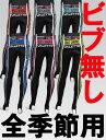 【VALETTE/バレット】SPEEDII FORCE (スピード2フォース) ロングタイツ (肩ひも無)VALETTE A-LINE【自転車/ロングパンツ/レーシングパンツ/ビブパンツ/ショーツ/サイクル/ロード/ロードバイク/サイクルウェア/サイクルジャージ/ウェア/ユニフォーム】