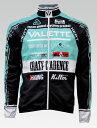 【VALETTE/バレット】SPEED (スピード)Celeste(チェレステ) ウインドブレーカー VALETTE A-LINE【サイクルジャージ/サイクルウェア/自転車/レプリカ/サイクル/ロードバイク/ウェア/ユニフォーム/ランニングウェア/フィットネスウェア】