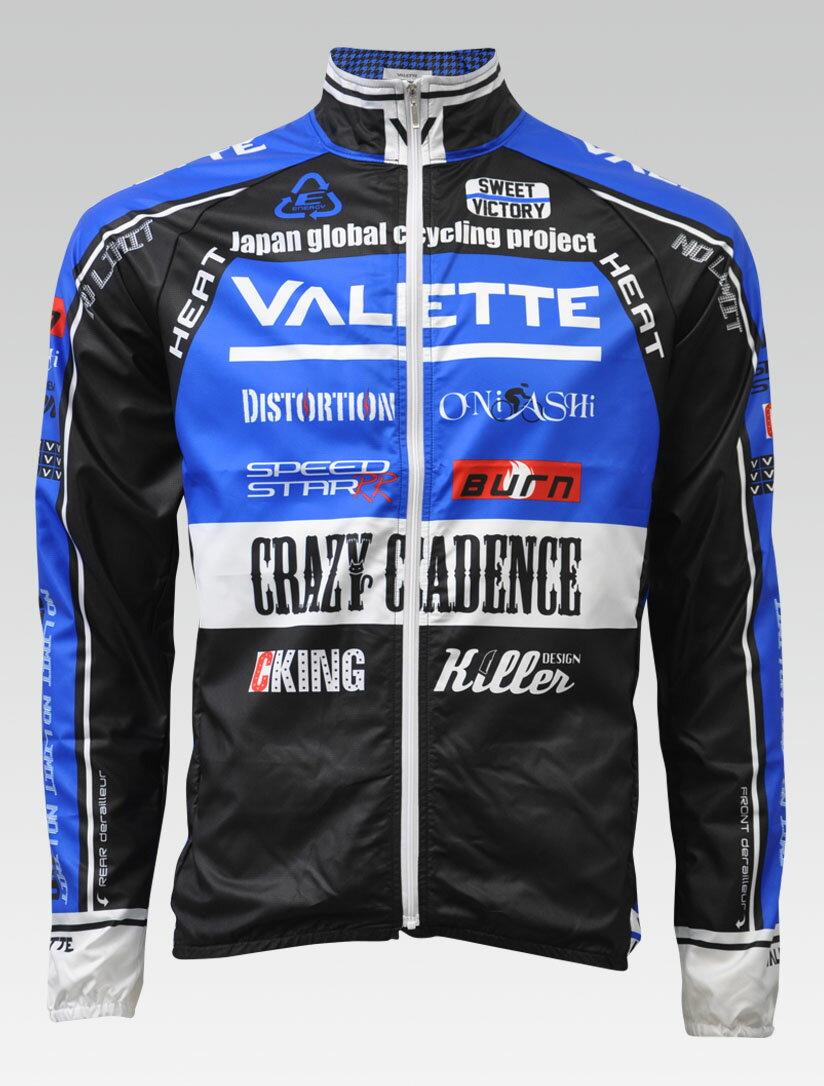 【VALETTE/バレット】SPEED (スピード)Blue( ブルー) ウインドブレーカー VALETTE A-LINE【サイクルジャージ/サイクルウェア/自転車/レプリカ/サイクル/ロードバイク/ウェア/ユニフォーム/ランニングウェア/フィットネスウェア】 【バレット】ウインドブレーカー VALETTE A-LINEサイクルウェア/サイクルジャージ/ロードバイク