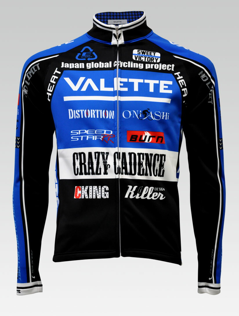 【VALETTE/バレット】SPEED (スピード)BLUE(ブルー) ウインタージャケット VALETTE A-LINE【サイクルジャージ/サイクルウェア/自転車/レプリカ/サイクル/ロードバイク/ウェア/ユニフォーム/ランニングウェア/フィットネスウェア】 【バレット】ウインタージャケット VALETTE A-LINEサイクルウェア/サイクルジャージ/ロードバイク【男性と女性同じ段落】