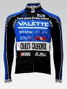 【VALETTE/バレット】SPEED (スピード)BLUE(ブルー) ウインタージャケット VALETTE A-LINE【サイクルジャージ/サイクルウェア/自転車/..