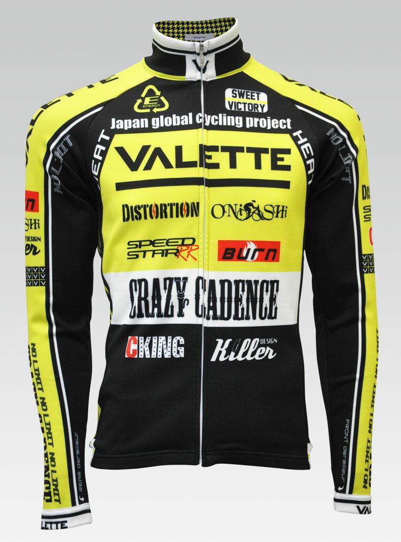 【VALETTE/バレット】SPEED (スピード)LIMEYELLOW(ライムイエロー) ウインタージャージ VALETTE A-LINE【サイクルジャージ/サイクルウェア/自転車/レプリカ/サイクル/ロードバイク/ウェア/ユニフォーム/ランニングウェア/フィットネスウェア】 【バレット】ウインタージャージ VALETTE A-LINEサイクルウェア/サイクルジャージ/ロードバイク