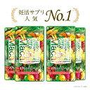 妊活 葉酸 サプリメント マカナ 4袋 【ご夫婦協力セット ...