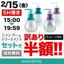 【アミノレスキュー(amino...