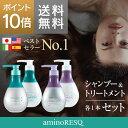 【送料無料】【アミノレスキュー(aminoRESQ)セット】...