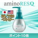 Shampoo_01
