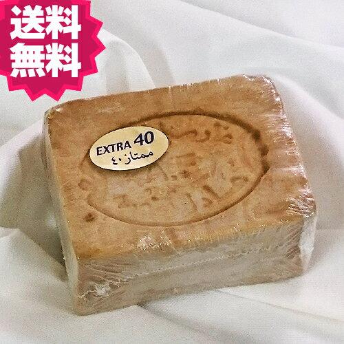 【ポイント5倍】【送料無料】アレッポの石鹸 エキストラ40 オーガニック 無添加 オリーブ石鹸