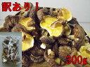 【訳あり】九州大分県産乾しいたけ【平成29年春子販売開始♪】