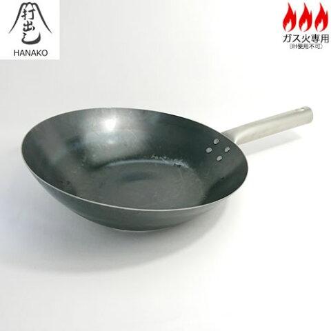 【日本製】 HANAKO 鉄・打出し炒め鍋 24cm H-24 チタン柄 ハナコ 【送料無料】