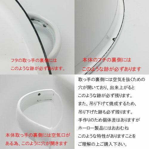 【日本製】 野田琺瑯 ラウンドストッカー 21...の紹介画像3