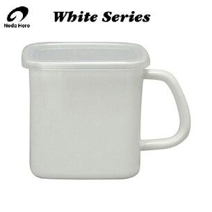ホワイト シリーズ ストッカー