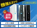 機種おまかせ ゲーミングPC Core i3 以上 GeForce GT 730 メモリ 8GB H
