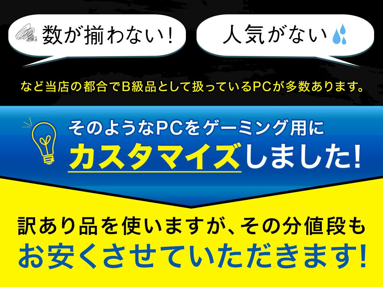 【期間限定!5%OFFクーポン配布中!】機種お...の紹介画像2