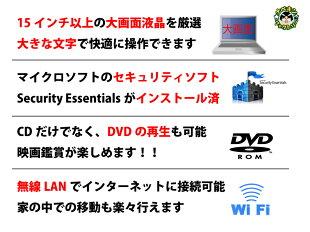 ��100���ݾ�&10������'�ͳ����ťΡ��ȥѥ��������4GB�������ޤ����Ρ��ȥѥ����Ƥ��륷���Windows7Office�դ�̵��LAN��ܡ�[CPU��CeleronMEM:4GBHDD��160GBDVD-ROM]����šۡ�����̵����