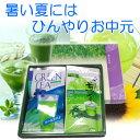 ◆アイス緑茶セット(水出し煎茶+グリーンティ)◆【箱入り】【のし対応】【包装対応】(ギフト お中元 お歳暮)