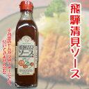◆パスカル清見 飛騨清見ソース 300g