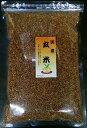 ◆玄米茶の素 500g袋入×4袋セット (爆ぜた玄米[花]なし)◆【送料無料】【玄米】※数量が変わりました、ご注意ください!