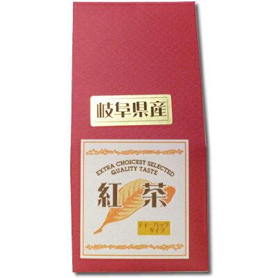 ◆白川茶 紅茶 ティーバッグタイプ 3g×7個入り◆【特別送料】(茶 お茶 和紅茶 やぶきた やぶきた品種 岐阜県産)