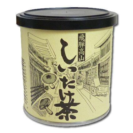 ◆なべしま銘茶オリジナル 昆布ブレンドしいたけ茶 30g缶◆【特別送料】(健康茶 椎茸茶)
