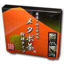 メタボ茶粉抹タイプ 15g(1g×15包)...