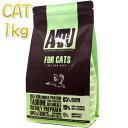 最短賞味2021.3.7・アートゥー 猫 キャットフード ダック 1kg 成猫用グレインフリーAATU正規品aa12203